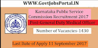 Karnataka Public Service Commission Recruitment 2017– 1430 Senior Medical Officer & General Duty Medical Officer