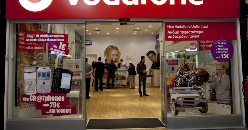 Vodafone υπηρεσίες γνωριμιών
