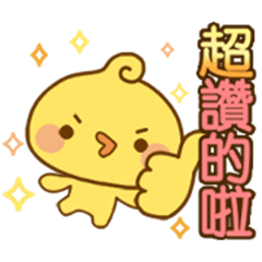 Piyomaru's Animated Stickers