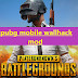 (100% working) pubg mobile wallhack mod apk download