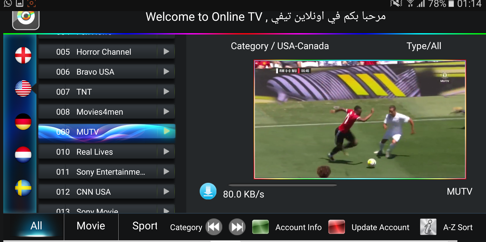 FREE LIVE IPTV APK IS HERE-[Online Editor iptv] - ANDROID TIPS