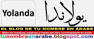 Nombre de Yolanda en letras arabes