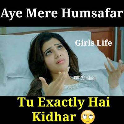 Aye Mere Humsafar Tu Exactly Hai Kidhar 🙄