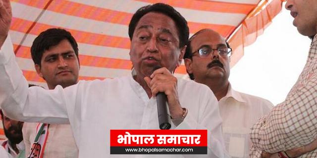 CM KAMAL NATH का आदिवासियों की योजना से यू-टर्न, वचन नहीं निभाएंगे | MP NEWS