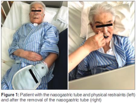 図:経鼻栄養からの回復