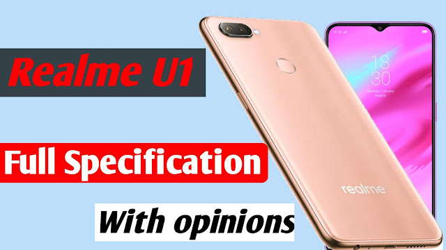 Realme U1 phone | Price, Specification | Realme U1 image | realme u1 mobile