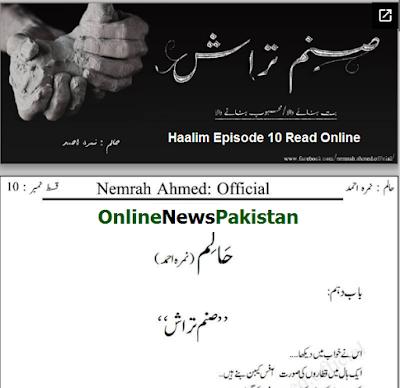Haalim Episode 10 Read Online Download