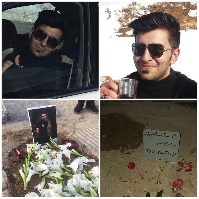 Seyed Shahab Abtahi,