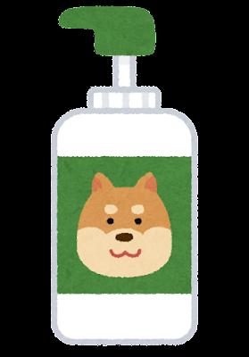 犬用シャンプーのイラスト