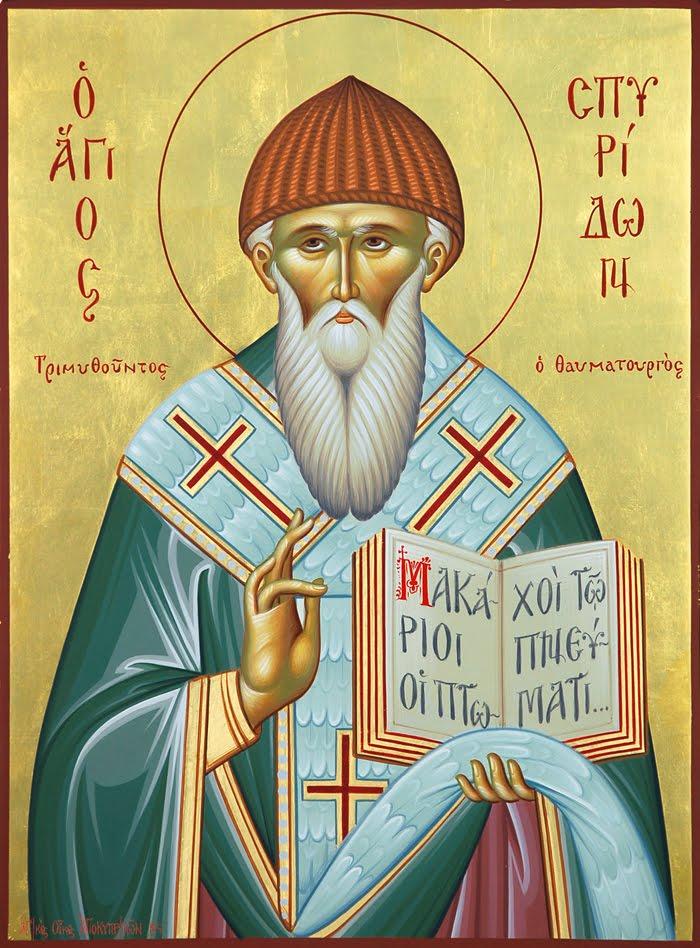Περιβόλι της Παναγιάς: Το Μέγα Θαύμα αποδείξεως της Τριαδικότητας του Θεού  που έκανε ο Άγιος Σπυρίδωνας στην Α' Οικουμενική Σύνοδο