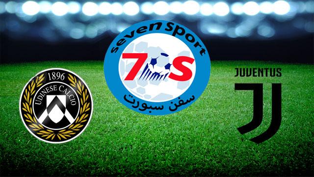 موعدنا مع مباراة يوفنتوس واودينيزي بتاريخ 08/03/2019  الدوري الايطالي الممتاز