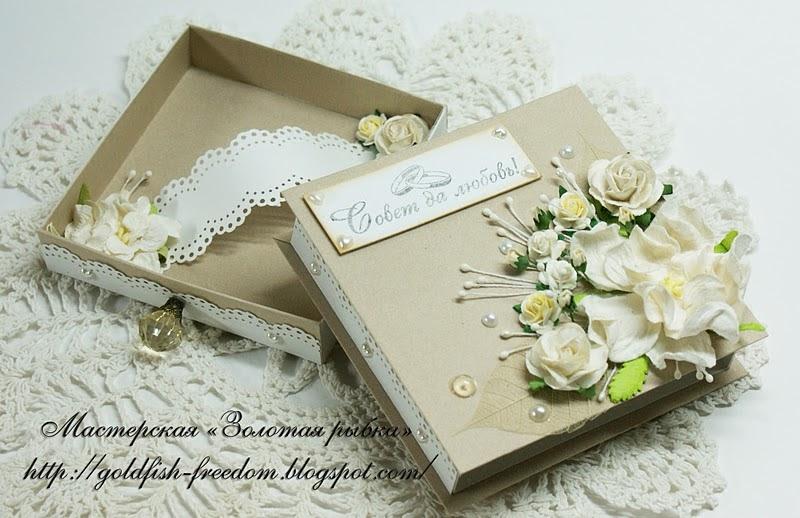 японская национальная коробка с деньгами на свадьбу поздравление зоне как-то