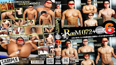 Room 072 + Anal Specialty 6