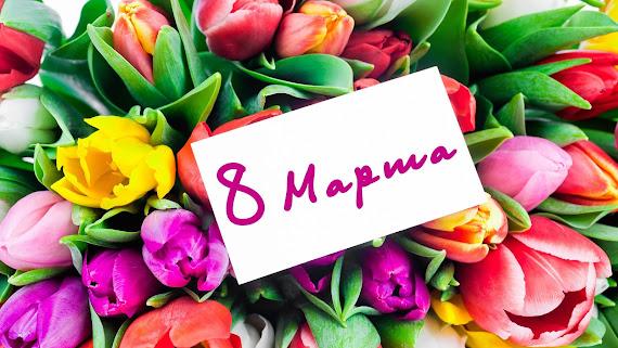 8 mart download besplatne pozadine za desktop 2560x1440 slike ecards čestitke dan žena