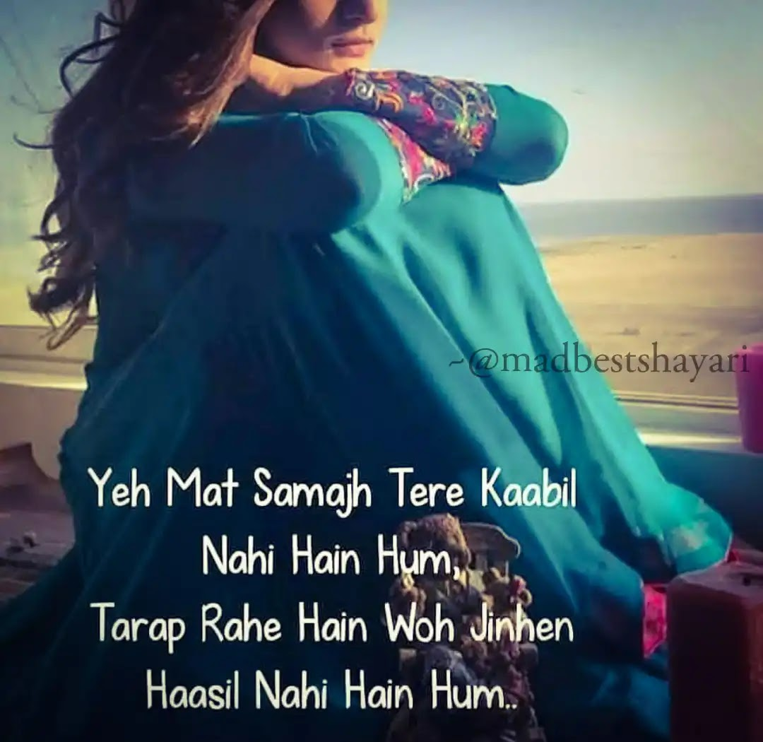 Sad shayari images For Boyfriend