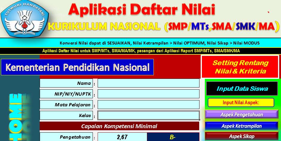 Download Aplikasi Terbaru Penilaian KUR Nasional Format Microsoft Excel