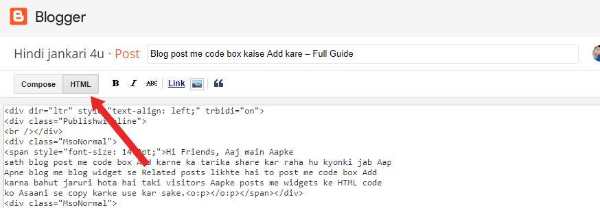 Blog post me code box kaise Add kare – Full Guide