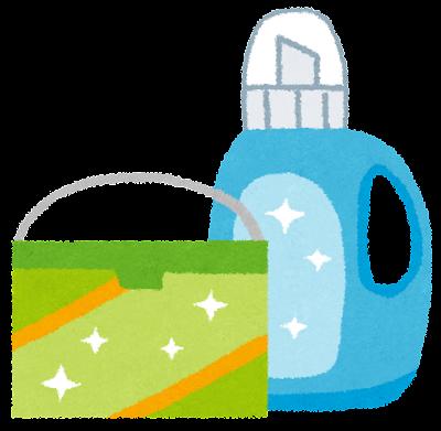 洗濯洗剤のイラスト「粉洗剤・液体洗剤」