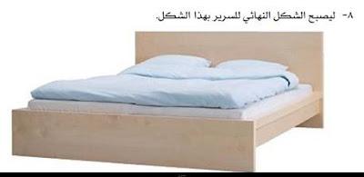 تعلم نجارة غرف النوم والمطبخ pdf