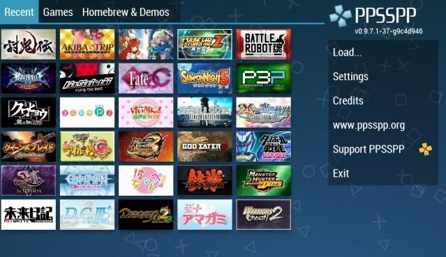 أفضل موقع لتحميل ألعاب محاكي Ppsspp أكثر من 2500 لعبة مجانا وبحجم صغيير