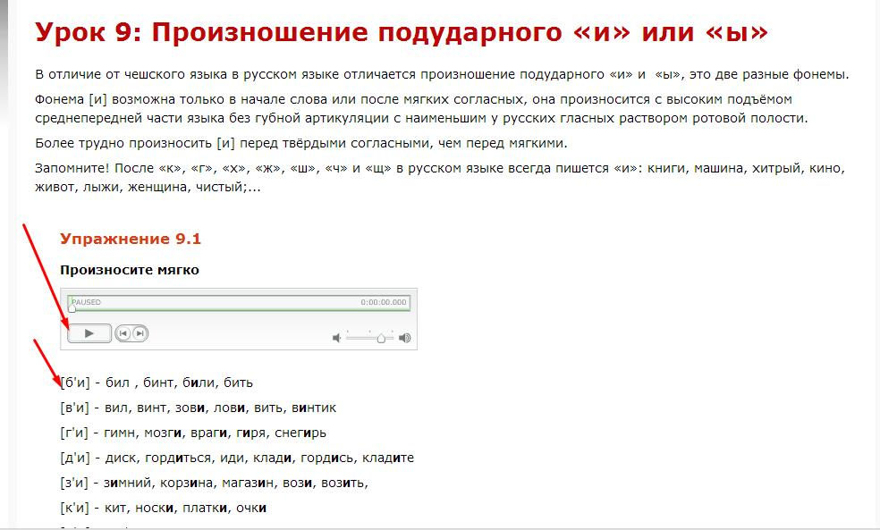 panipat vishwas patil pdf free