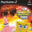 Download Game The Spongebob Squarepants The Movie PC ~ [Share]Cara-Cara