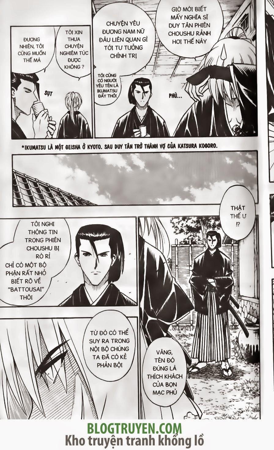 Rurouni Kenshin chap 168 trang 15
