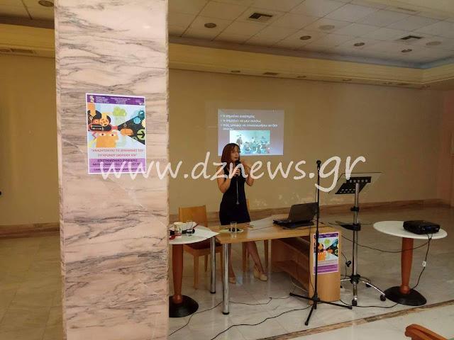 Συνέδριο για την ειδική αγωγή στο Ναύπλιο
