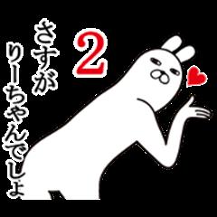 Fun Sticker gift to rii Funnyrabbit 2