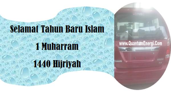Quantum Energi Selamat Tahun Baru Islam 1 Muharram 1440 Hijriyah