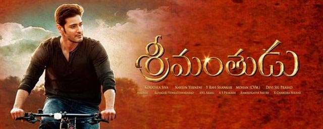 srimanthudu-25-day-collections