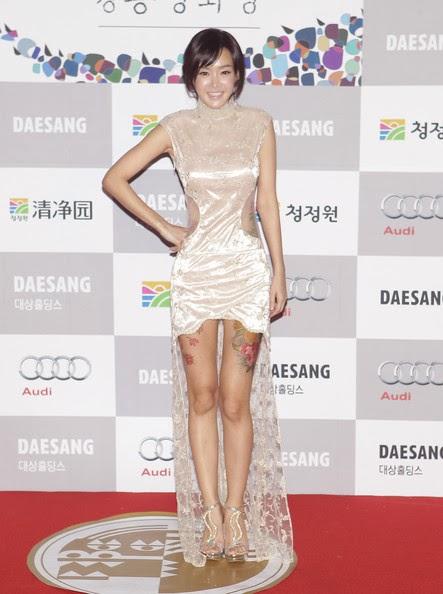 Kim sun young love lesson