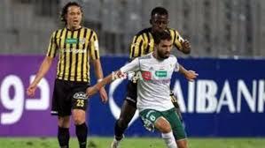 مشاهدة مباراة المقاولون العرب والمصري البورسعيدي بث مباشر بتاريخ 19/ فبراير / 2020 كأس مصر