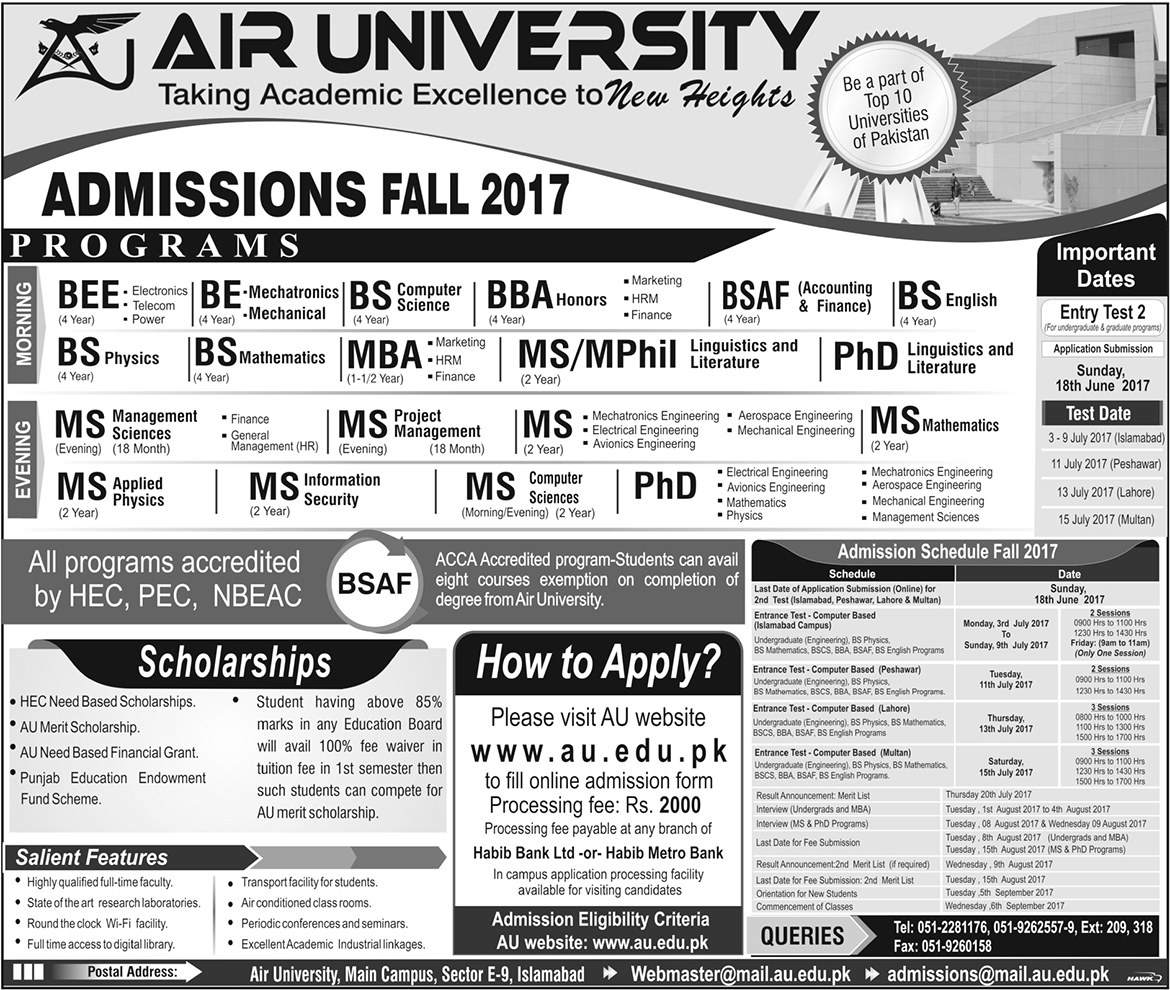 Admission open in air university islamabad  2017