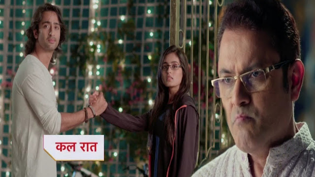 Monday's Spoiler: Abeer and Mishti enjoy cycle race with twist of love in Yeh Rishtey Hai Pyaar Ke