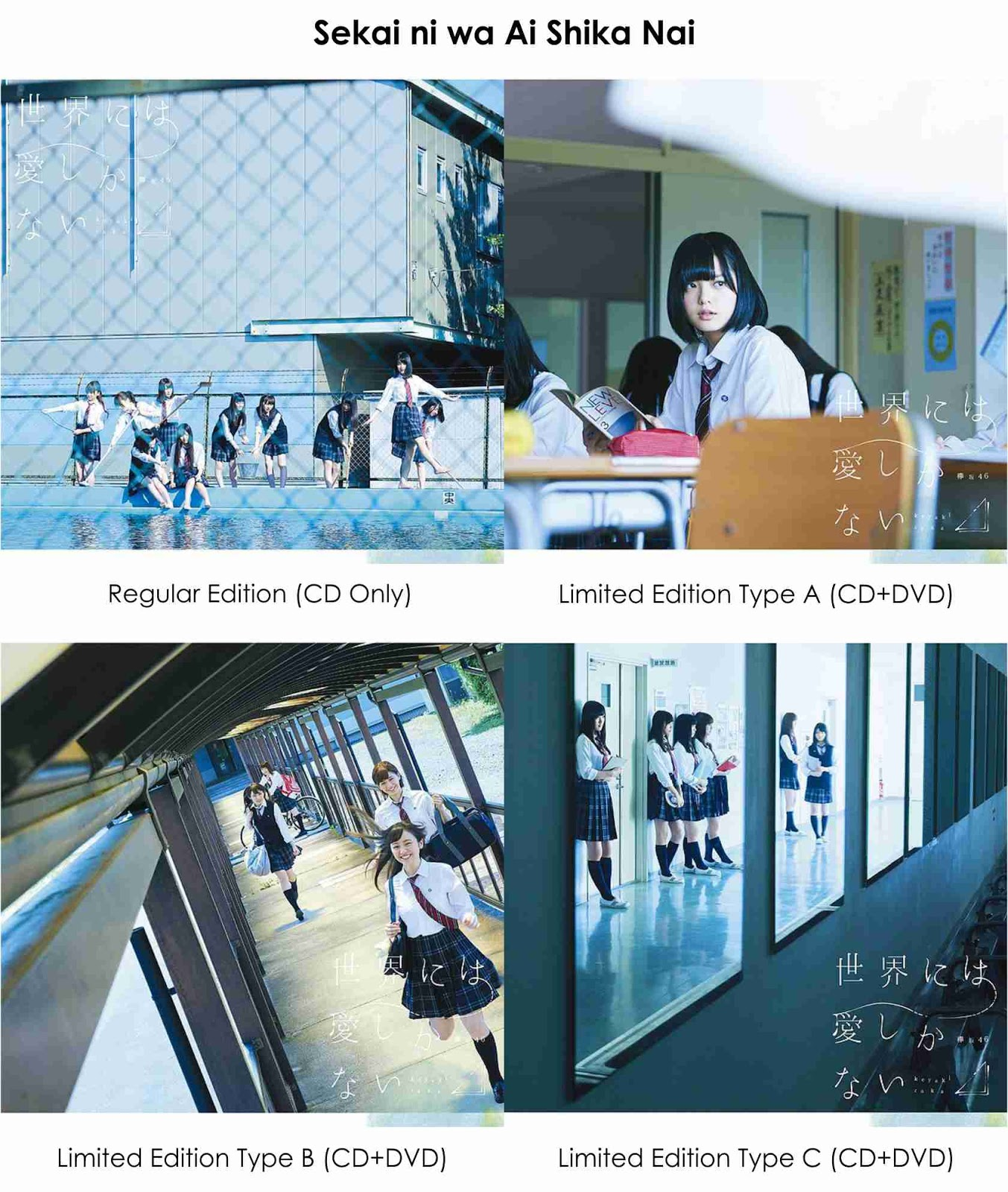 keyakizaka46 2nd single