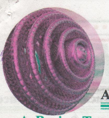 atharves-logo