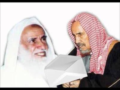 Kisah Syaikh Bin Baz Berguru Kepada Syaikh Ibnu Utsaimin
