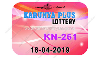 KeralaLotteryResult.net, kerala lottery kl result, yesterday lottery results, lotteries results, keralalotteries, kerala lottery, keralalotteryresult, kerala lottery result, kerala lottery result live, kerala lottery today, kerala lottery result today, kerala lottery results today, today kerala lottery result, Karunya Plus lottery results, kerala lottery result today Karunya Plus, Karunya Plus lottery result, kerala lottery result Karunya Plus today, kerala lottery Karunya Plus today result, Karunya Plus kerala lottery result, live Karunya Plus lottery KN-261, kerala lottery result 18.04.2019 Karunya Plus KN 261 18 april 2019 result, 18 04 2019, kerala lottery result 18-04-2019, Karunya Plus lottery KN 261 results 18-04-2019, 18/04/2019 kerala lottery today result Karunya Plus, 18/4/2019 Karunya Plus lottery KN-261, Karunya Plus 18.04.2019, 18.04.2019 lottery results, kerala lottery result April 18 2019, kerala lottery results 18th April 2019, 18.04.2019 week KN-261 lottery result, 18.4.2019 Karunya Plus KN-261 Lottery Result, 18-04-2019 kerala lottery results, 18-04-2019 kerala state lottery result, 18-04-2019 KN-261, Kerala Karunya Plus Lottery Result 18/4/2019