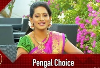 Pengal Choice 01-10-2018 Puthuyugam Tv