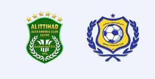 موعد مباراة الاسماعيلي والاتحاد السكندري الاحد 5-5-2019 في مباريات كأس مصر (ربع نهائي)