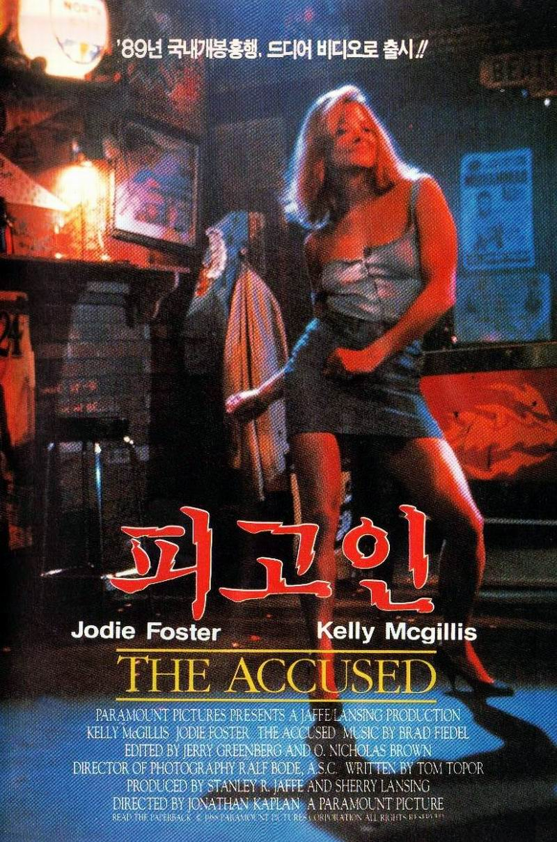 years of movie posters top films of  the accused 1988
