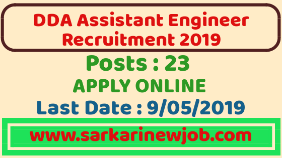 DDA Recruitment through GATE 2019 for Assistant Executive Engineer(sarkarinewjob.com)