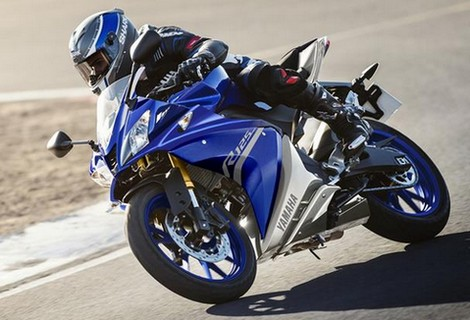 Review Yamaha R125