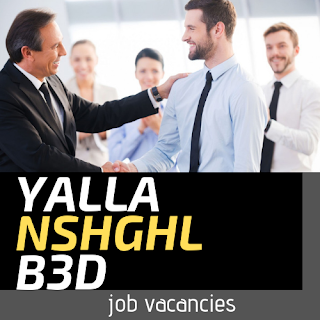 Urgently needed for immediate hiring for a reputable Companies