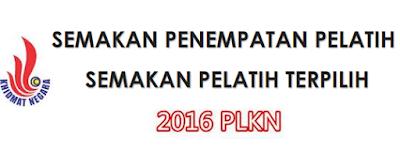 Semak PLKN 2016  Online SMS