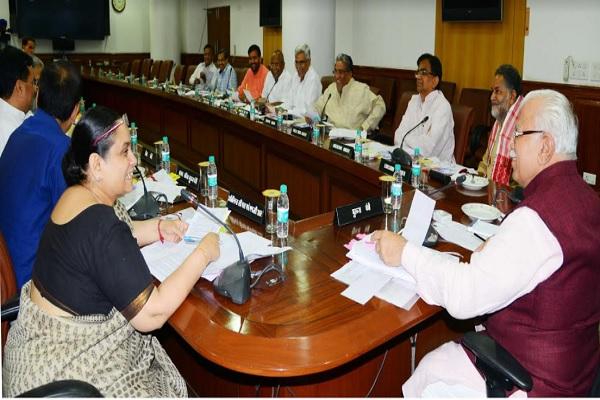 Haryana Cabinet Meeting: एक जुलाई से लागू GST के बारे में जानें कुछ खास जानकारियां