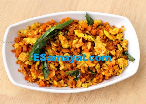 கேரட் – முட்டை பொரியல் செய்முறை   Carrot - Egg Frying Recipe !
