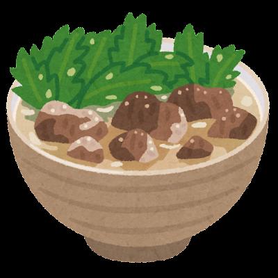 ヤギ汁のイラスト