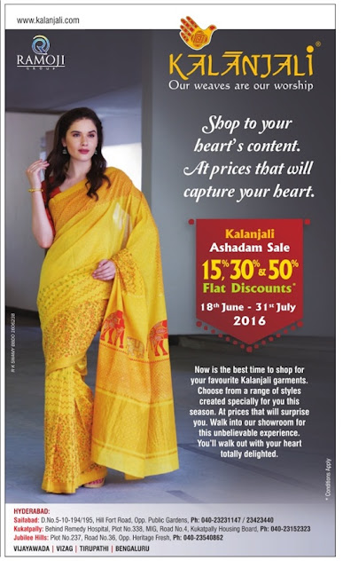 Kalanjali Ashadam Sale| July 2016 discount offers